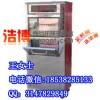 郑州烤红薯机价格