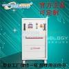 厂家专业定制ALC2000L大功率稳压可调直流电源