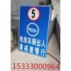 反光指示牌反光指示牌价格 反光指示牌批发