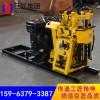 HZ-200Y液压水井钻机水井打井机