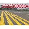 山西停车场划线 停车场规划 道路标线 小区划线 专业施工