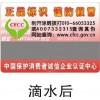郑州有机肥料防伪合格证印刷制作公司