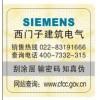 信阳有机茶叶防伪标签印刷制作公司