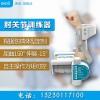【德度】肘关节康复训练器 DDXL-Z-04 胳膊骨折屈伸康复训练神器