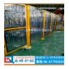 铜陵机器人隔离网 机器人隔离围栏 订制围栏网 镀锌网钢管烤漆