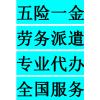 深圳个人怎么买社保,非深户没单位如何续交社保