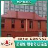 结力塑料仿琉璃瓦 树脂瓦 安徽安庆树脂彩瓦适用于平改坡