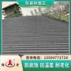 玻纤树脂瓦 山东滨州防腐板 apvc瓦塑料瓦抗温差